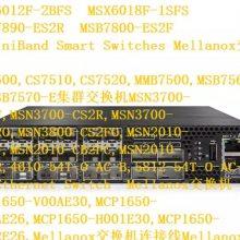MSX6036F-1SFS 36口 QSFP+ 56GB Mellanox迈络思交换机