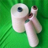 天鹏纺织固体腈纶纱10支12支16支腈纶纱厂家