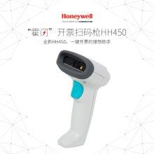 霍尼韦尔(Honeywell)扫描枪 二维影像开票扫码枪 HH450可扫电子屏幕