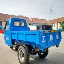 惠鑫制造农用三轮车 750-16轮胎钢板加厚三轮车 8速大载重三蹦子