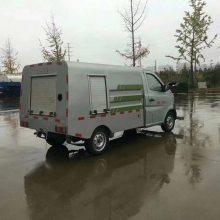 湖北特种车厂家销售长安清洗车/人行道养护车 -长安道路高压冲洗车