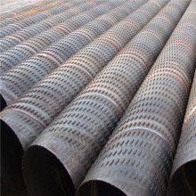 钻孔滤水管325mm打井花管/基坑降水井用 钢花管600mm口径规格