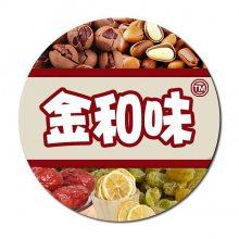 江山市金味农产品有限公司