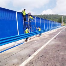 河南高品质 .桥梁声屏障厂家 高速声屏障 铁路声屏障 高架声屏障 轻轨声屏障