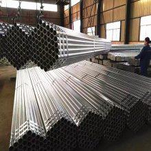 定制生产 q235b高精密焊管