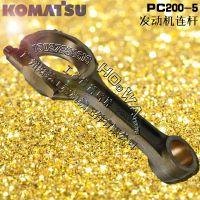 KOMATSU/广东广州小松PC200-5挖机_发动机连杆_机头件