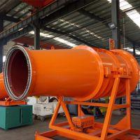 小型降尘除尘设备 手动型除尘雾炮机 安阳高效环保雾炮机厂家