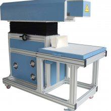 鑫源激光打标机剪纸贺卡雕刻切割机CO2动态激光打标机