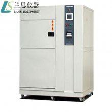电子产品等原器件适用的冷热冲击试验机,检测设备价格厂家
