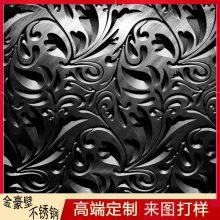 不锈钢雕刻花纹加工定制/不锈钢板雕刻410不锈钢雕刻工艺品量大从优