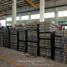 供应Cr12冷作模具钢 板材 圆棒 耐磨58-62hrc宝钢现货锻件 精板加工