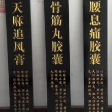 广州寺庙装修对联定制 定做实木制祠堂楹联 定做实木牌匾
