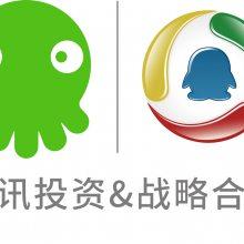 山西江满鸿科技有限公司