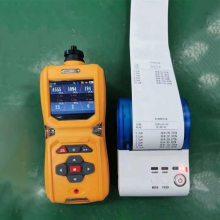 天地首和供应便携式布类过滤效率检测仪自动计算打印有效率