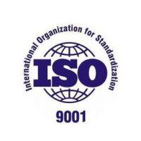 ISO9001:2015质量管理体系认证咨询服务