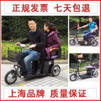 上海斯雨特老年电动车JY2102 新款智能慢启动 双人座老人三轮代步车 休闲车买菜车轮椅车