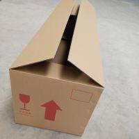 包装盒定做厂家 无锡市太行木业有限公司生产瓦楞纸箱 大号纸箱批发