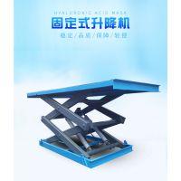 固定式升降机 液压货梯 升降平台 厂房货梯 升降机 升降作业平台山东生产厂家