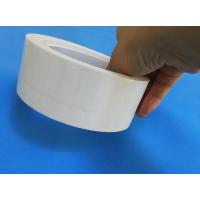 南京森茂冷冻不干胶贴纸耐低温-80℃标签纸订购价