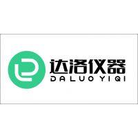 上海达洛科学仪器有限公司