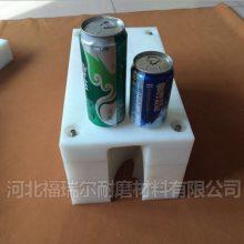 武汉加工180度翻转器厂家