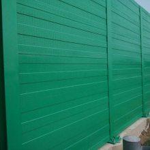 百叶孔型吸声屏、玻璃钢材质隔音屏、带型钢柱公路声屏障
