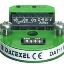 新品供应意大利DATEXEL温度变送器