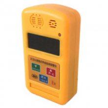 厂家直销JCB4甲烷检测报警仪 便携式甲烷检测报警仪