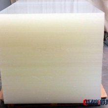 厂家直销透明亚克力板PMMA有机玻璃板PS彩色乳白透光板材雕刻加工