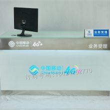 小米红米Redmi K30 5G手机业务受理台货架礼品柜受理展柜台