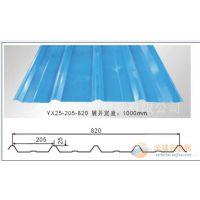 盐城压型钢板厂家生产YX28-207-828彩钢压型板
