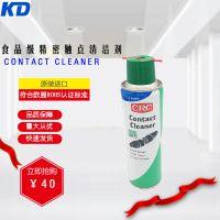 欧洲CRC 食品级精密触点清洁剂 CONTACT CLEANER 335ML