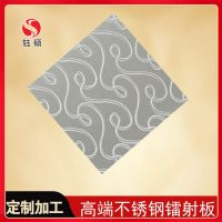 厂家生产不锈钢自由纹板304不锈钢效果怎么样?