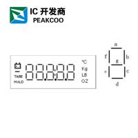 厨房秤定制电子秤I批发C厨房电子秤方案开发