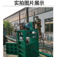 塑料厂编织打包机 废塑料打包机棉花厂打包机
