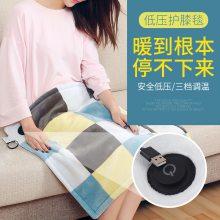 USB坐垫护膝毯小电热毯坐垫垫电暖毯办公室加热垫电热暖脚宝