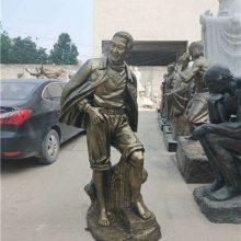 民族英雄林则徐铜塑像/着披风瞭望台眺望造型铸铜雕塑/郑成功虎门硝烟黄砂岩石雕像