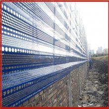 兴来刚性挡风抑尘墙 镀铝锌防风抑尘网 矿区蓝色防尘板