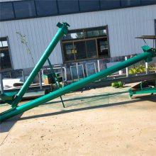 不锈钢螺旋输送机分为水平式 螺旋输送机和垂直式螺旋输送机