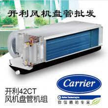 麦克维尔户式水机 中央空调 麦克维尔空气源热泵 麦克维尔空调 麦克维尔超低温热泵机组