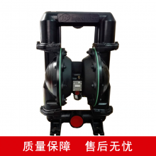 2寸气动隔膜泵厂家 特氟龙膜片气动隔膜泵厂家 铝合金隔膜泵