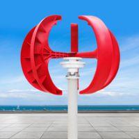 垂直轴红灯笼式24v/48v/120v/220v/360v500w小型永磁马达 贵州晟成价格