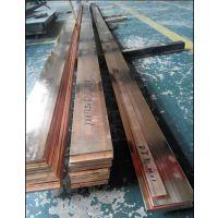紫铜汇流排 规格3x30x300 大小规格可以订做_紫铜汇流排 紫铜排现货 量大从优