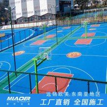 篮球场塑胶材料南浔混合型塑胶跑道材料厂家
