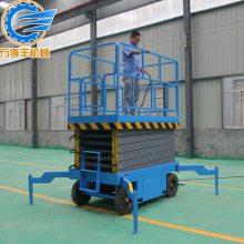 升降机,液压式升降平台,移动剪叉式升降机,电动升降货梯