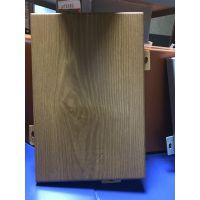 昆明木纹铝单板厂家,木纹铝单板报价,适用于各种建筑内外墙