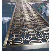 河南不锈钢镂空屏风生产厂家
