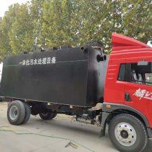 粪水分离气浮机净化 一体化污水处理设备,针对养殖污水专业处理