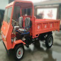 电启动液压自卸四不像/高品质井下四驱四不像/可以改装的四轮拖拉机