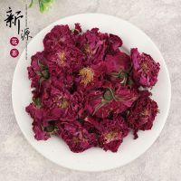 平阴玫瑰花冠 优质干花 玫瑰花冠茶 冲泡即饮 花瓣舒展 大货批发
